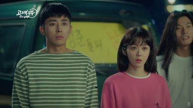 韓国ドラマ ゴーバック夫婦の場面